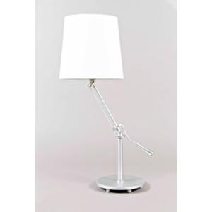 Lampu Meja Type READ c/w 25 watt bulb