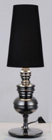 Lampu Meja Type 6-004 c/w 25 watt bulb